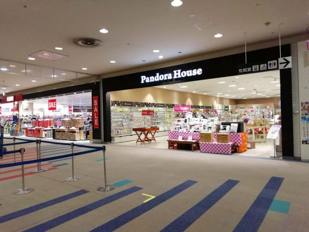 イオン富谷店2階の【Pandora House】でチャームのセール開催中