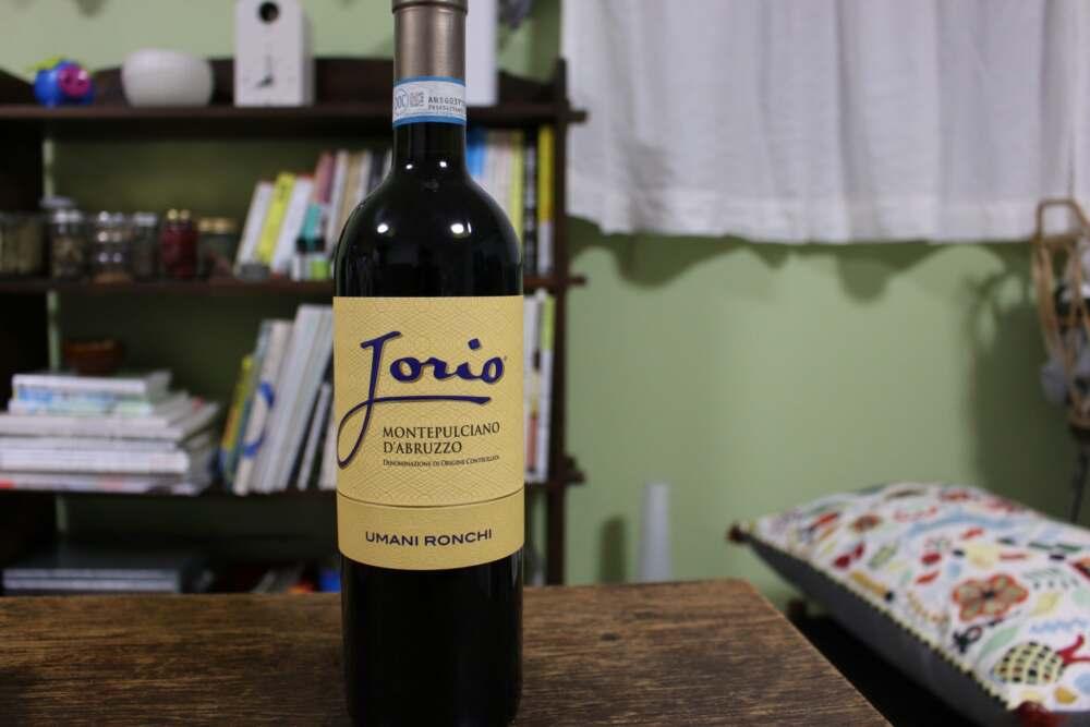 コストコホールセール 富谷倉庫店で買える「ウマニ・ロンキ社」の赤ワインがオススメ
