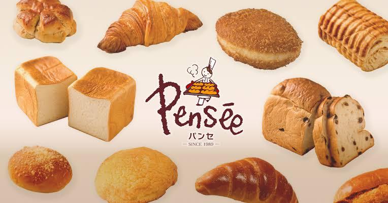 〈お正月〉恒例の初売り情報と新メニュー!石窯パン工房【Pensee(パンセ)富谷本店】