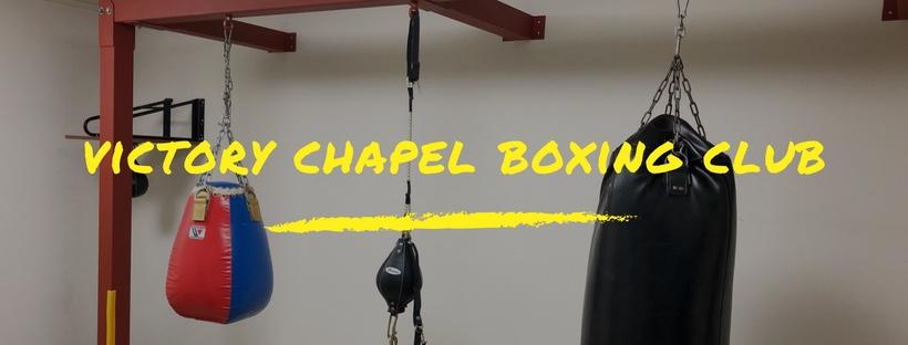 富谷市初のボクシングクラブ!ビクトリー・チャペルボクシングクラブをご紹介
