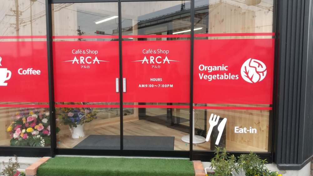 〈オープン情報〉泉ヶ丘にたつマンション1階店舗はCafé&Shop ARCA【1月30日朝!】