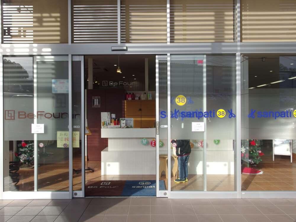 待ち時間もWiFi完備で安心【FAMILY SALON sanpati38 富谷店】美容室と理容室が両方ある