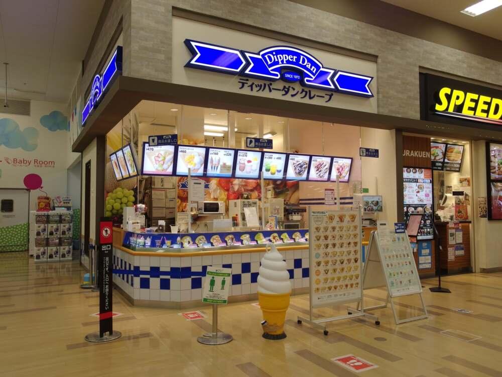イオン富谷店1階フードコートのクレープ屋【ディッパーダン富谷店】が1月31日をもって閉店