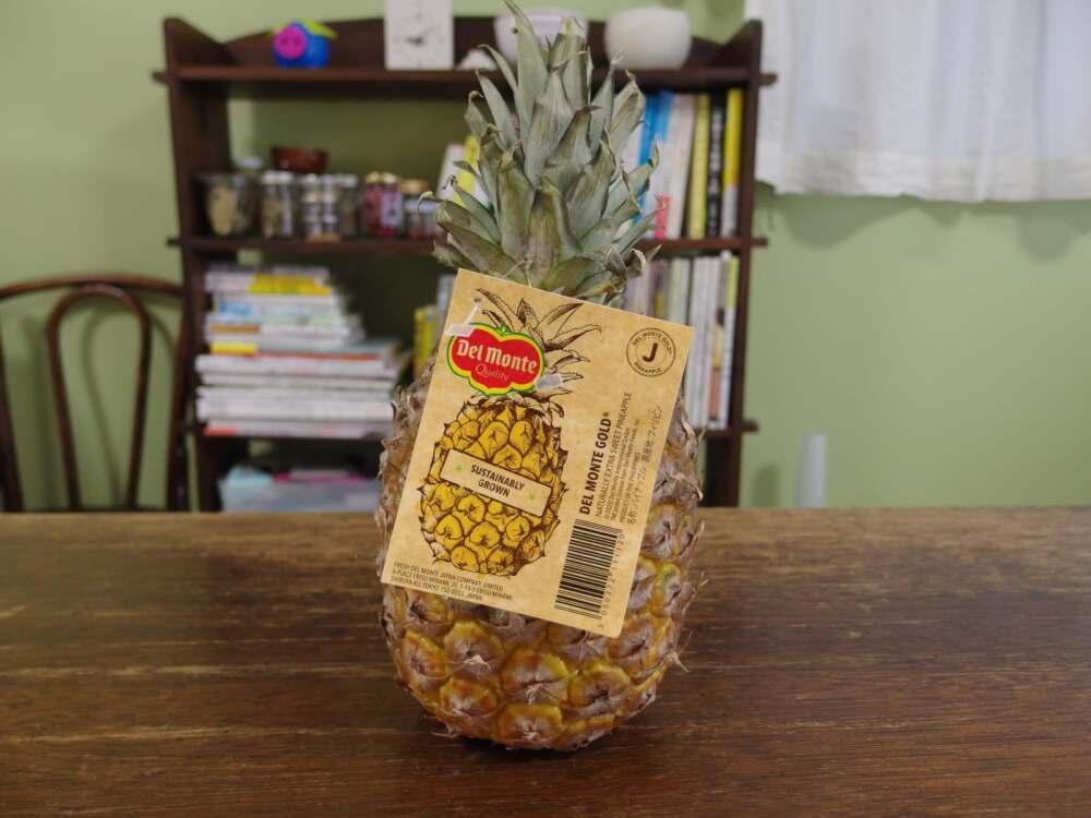 〈豆知識〉知ってますか?パイナップルの切り方(コストコホールセール 富谷倉庫店で買えます)