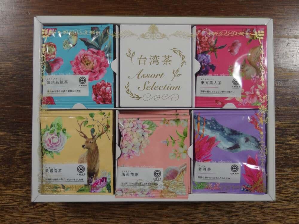 コストコホールセール 富谷倉庫店で買える【台湾茶アソート】パッケージが素敵