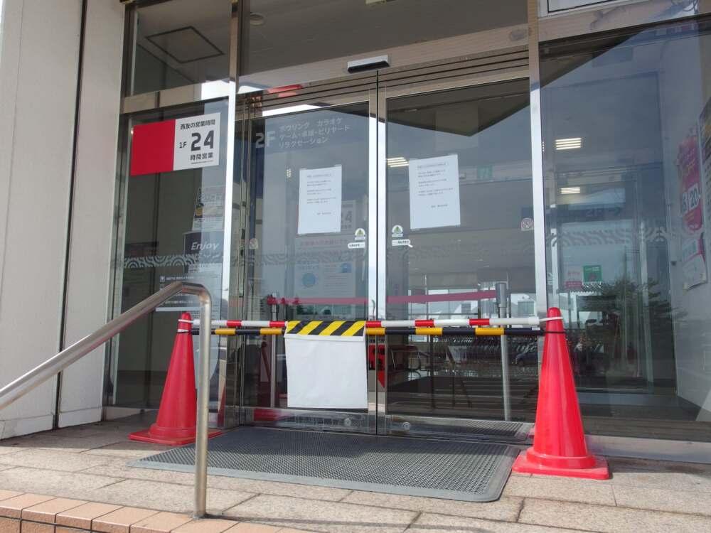 地震の影響で臨時休業中の【西友富谷店】開店の目処立たず