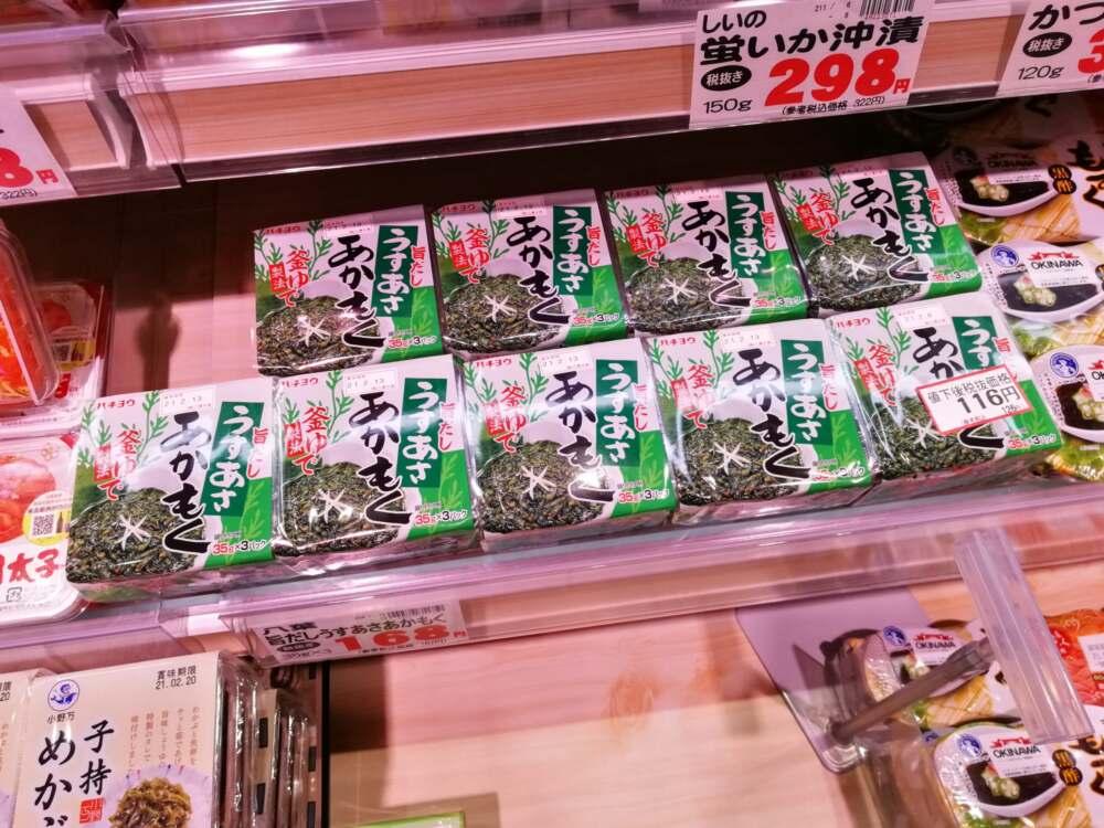 そうだ、宮城を食べよう。震災後の新しい食べ物「アカモク」