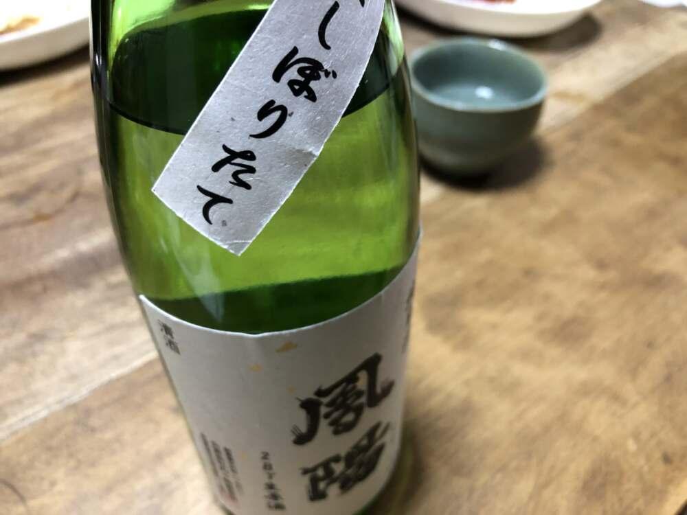 季節限定!をチョイス。【純米酒鳳陽】蔵元の内ヶ崎酒造店おすすめ