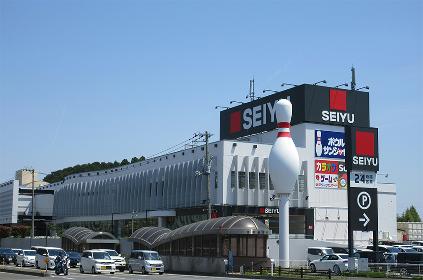 【営業再開】おまたせしました!西友富谷店が3月12日に営業再開‼