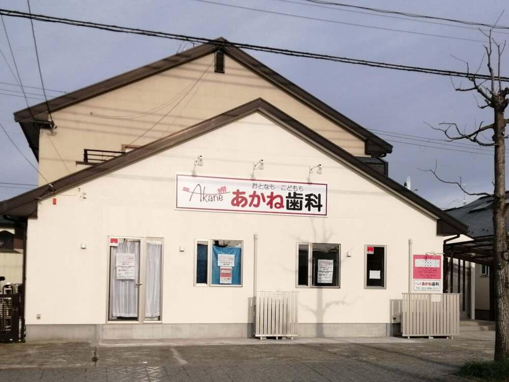 のりこ小児科の隣に歯医者さんが開院<日吉台>