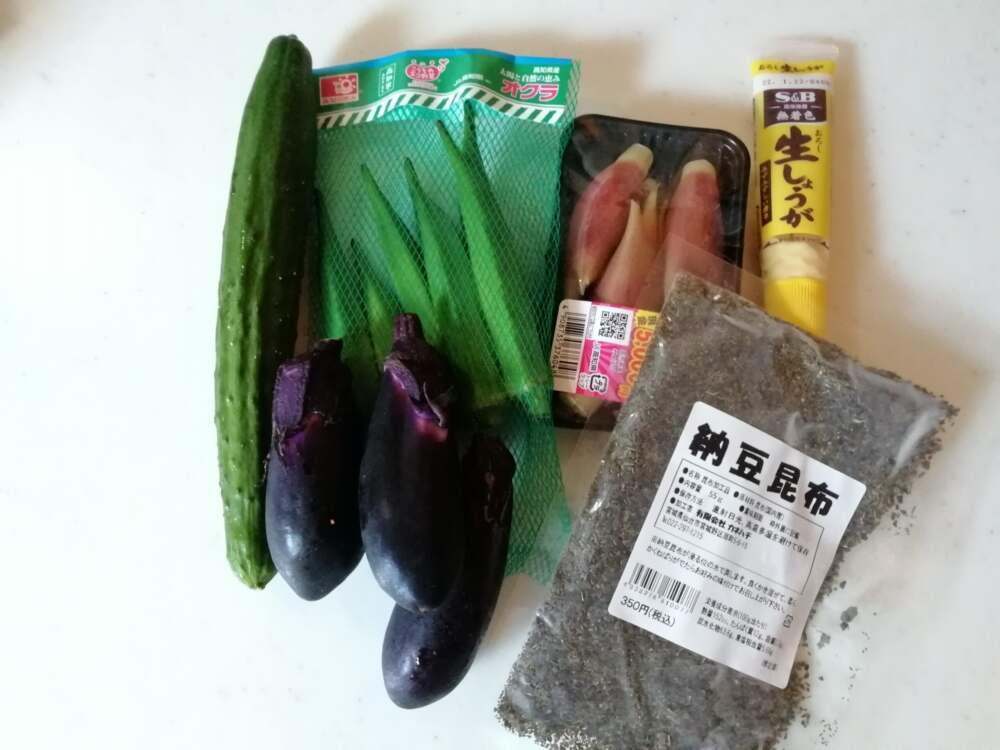 夏本番、夏野菜を食べて暑さを吹き飛ばそう(山形だし、やたら漬け風)