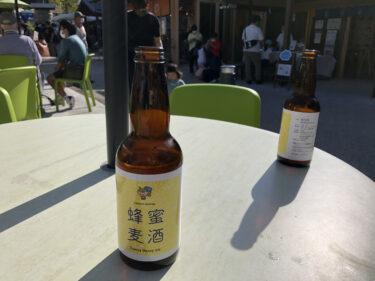 【新聞掲載】話題の蜂蜜麦酒をとみやどで買って飲んでみた!